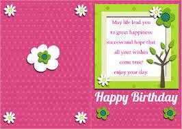 happy birthday cards for friends jerzy decoration
