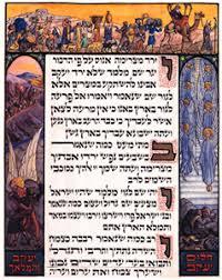 modern haggadah was jesus last supper a seder biblical archaeology society