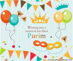 wishing you a joyous filled purim purim greeting cards