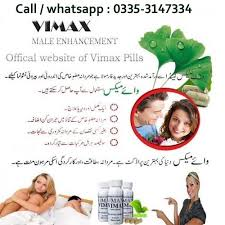 vimax official site in pakistan original vimax with verified code