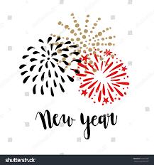 happy new year greeting card invitation stock vector 510951538