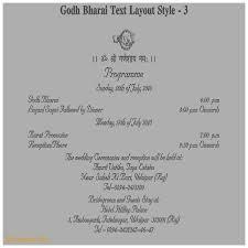 Wedding Card Matter In Hindi Elegant Housewarming Invitation U2013 Orderecigsjuice Info