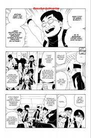 Merci Comme Meme - boruto chapter 17 français manga up