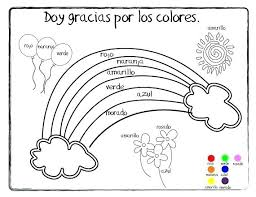 alphabet coloring pages in spanish spanish alphabet coloring pages alphabet coloring pages photos