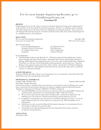 resume templates entry level 4 entry level engineering resumes lpn resume entry level engineering resumes engineering resume template entry level 57564886 png