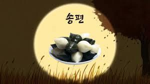 hangawi a korean thanksgiving