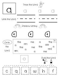 word practice pages for mondo kindergarten sight word worksheets