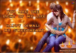 10 happy diwali 2017 greeting wishes for boyfriend u0026 girlfriend