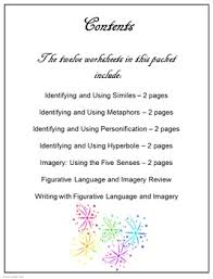 figurative language and imagery worksheet set by classroom in the
