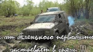 jeep grand xj jeep grand 2013 vs jeep xj 1992