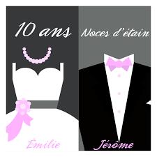 dix ans de mariage 10 ans de mariage syl20print