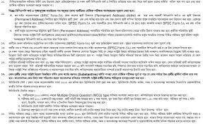 bangladesh public service commission bpsc teletalk application