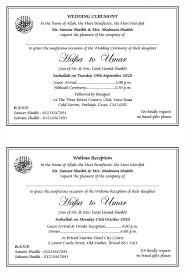 wording for wedding ceremony wedding ideas brilliant wedding reception wording inspirations