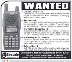 Resume Job Description Sample Job Description Template Shining Design Resume For Accounting 14