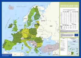 Map Of The European Union by Large Detailed Map Of European Union 2012 In Ukrainian Europe