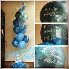 best balloon delivery 15 best balloon delivery bouquets images on balloon