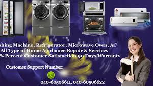 samsung washing machine service center in hyderabad youtube