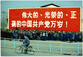 propaganda in the people u0027s republic of china wikipedia