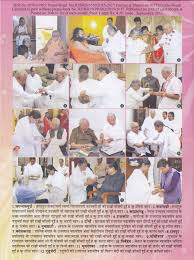 gyanamrit hindi monthly magazine u2013 september 2017 media wing