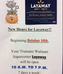 find out what is new at your trumann walmart supercenter 512