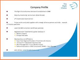 Free Business Letterhead Templates Word 8 information technology company profile sample company letterhead