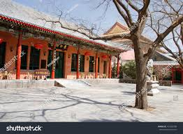 traditional chinese patio red pagoda trees stock photo 131433758