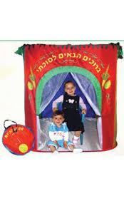portable sukkah cheap easy sukkah kits for sukkot 2018 amen v amen