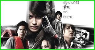 film hantu thailand subtitle indonesia 10 daftar film horor thailand terbaik paling seram sepanjang masa