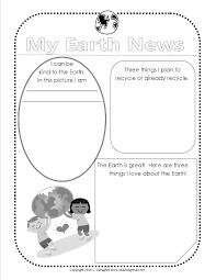 earth day 2014 free printable teaching heart blog teaching