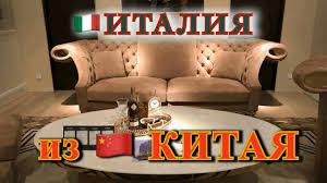 italian furniture from china designer furniture replica china