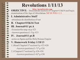 revolutions 1 7 13 objective examine what is infinitely