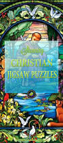 32 best bible jigsaw puzzles kids and adults images on pinterest