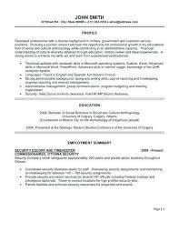 security job resume lukex co