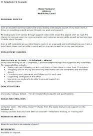 service desk email exles it helpdesk cv exle icover org uk