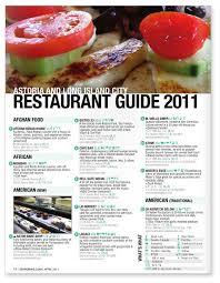 magazine cuisine qu ec boro magazine hyphenated design cason pratt