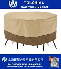 Classic Accessories Patio Furniture Covers by Covers Motor Covers Bicycle Covers Outdoor Covers China