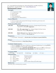 resume format for engineering freshers pdf merge and split basic it resume format sles for cv template word experienced