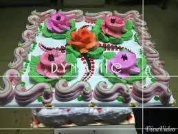 special birthday cake special birthday cake photo