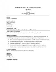 cover letter names what to write on cover letter when no name 3682