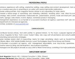 cover letter resume examples template to whom it may concern cover