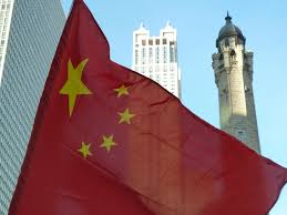 Chineses Flag Chinese Flag And Chicago Water Tower Fuzzy Gerdes Flickr