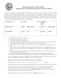 Sample Pharmacy Tech Resume Click Here For Flyer Tech Cover Letters Resume Format Download