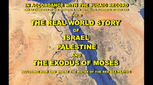 The Red Sea Map The Exodus Story The Real World Story Of Israel Palestine And