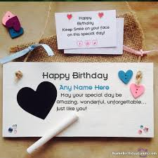 happy birthday cards message with name