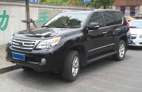 lexus gs 460 price suv file lexus gx j150 china 2012 06 16 jpg wikimedia commons