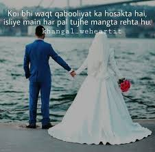 wedding quotes in urdu india urdu urdu poetry urdu quotes image 3677591 by
