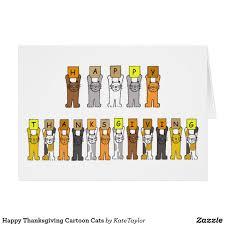 happy thanksgiving cats custom thanksgiving greetings