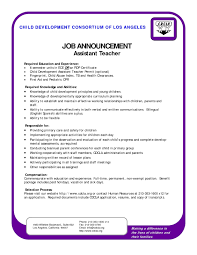 teachers resume sample objectives preschool assistant teacher resume free resume example and apart from the skill you must have in the following pictures provided in this page