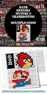 thanksgiving math mystery picture bundle multiplication