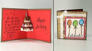 handmade birthday greeting card cake pop up birthday card step